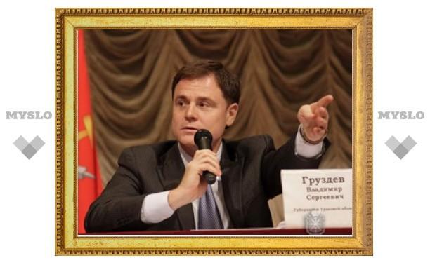 Владимир Груздев встретился с алексинцами