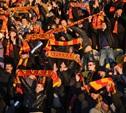 «Арсенал» пригласил болельщиков в Казань