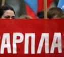 В Туле рабочие завода металлоконструкций устроили забастовку из-за задержки зарплаты