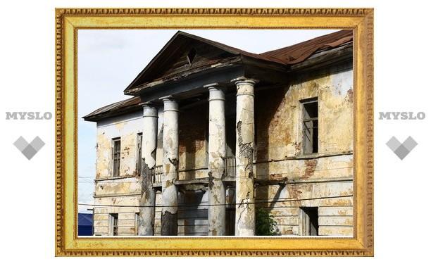 В Туле открывается выставка «Крапивенское уездное казначейство»