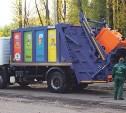 В Тульской области установлены тарифы на услуги мусорных регоператоров на 2019 год