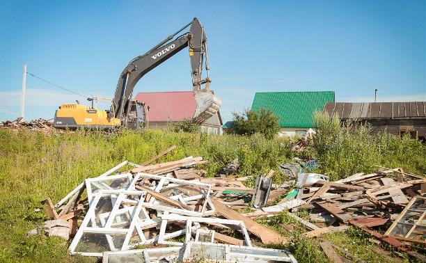 В поселке Хрущево сносят незаконные цыганские постройки