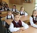 В Арсеньевском районе дети учатся без учебников