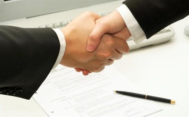 Тульские предприниматели смогут выиграть грант