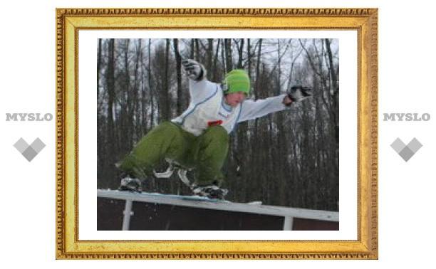 Под Тулой бились лучшие сноубордисты
