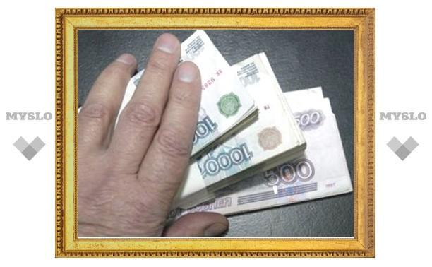 Под Тулой больному предложили купить инвалидность за 100 000 рублей