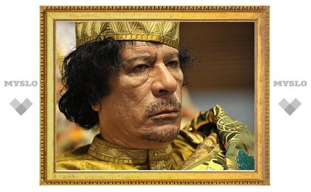 Международный уголовный суд выдал ордер на арест Каддафи