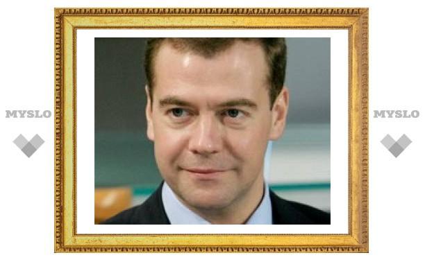 "Дмитрий Медведев: ""Кризис газификации не помеха"""