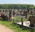 Житель Донского воровал металлические ограды с могил
