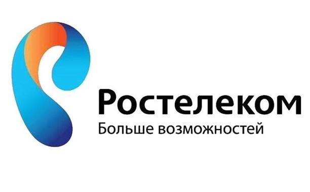 ОАО «Ростелеком» изменил организационно-правовую форму на ПАО