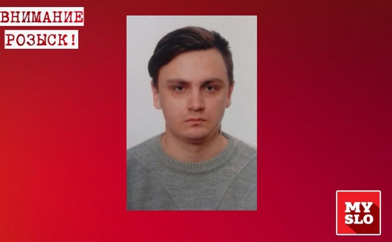 В Тульской области пропал 20-летний парень