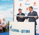 В 2017 году в Тульской области запланировано строительство 12 спортплощадок