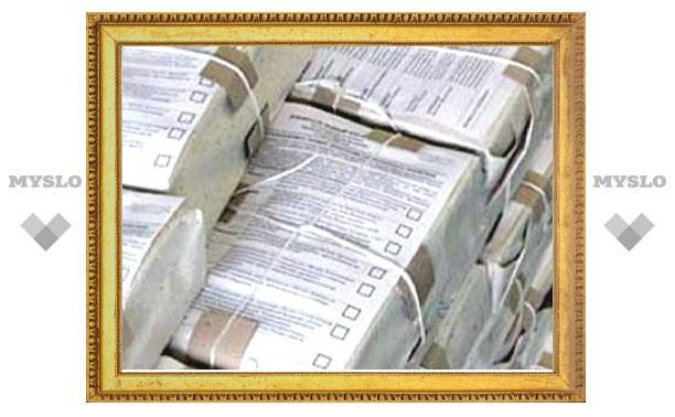 Центризбирком опубликовал новый порядок партий в бюллетене