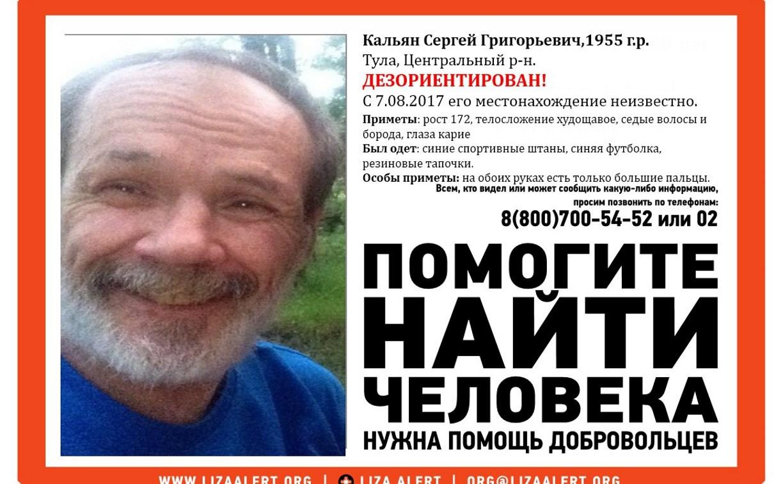В Туле ищут пропавшего пенсионера