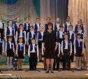 В Туле состоялся праздник хоровой музыки «Серебряный камертон»