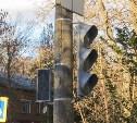 На пересечении улиц Макаренко и Седова установили светодиодный светофор