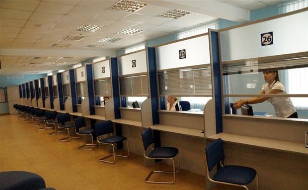 До конца года в Тульской области будет функционировать 14 МФЦ