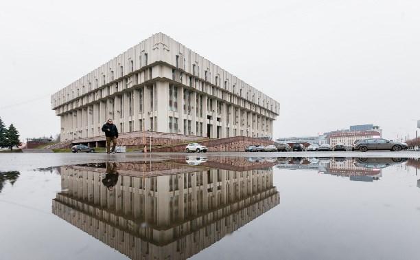 Новый Устав области: Туляки смогут писать свои законы!