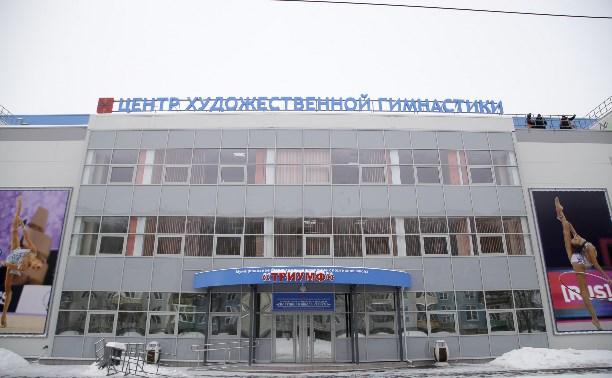 Строительство Центра художественной гимнастики в Туле: возбуждено уголовное дело