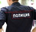 Полицейские Каменского района задержали находившегося в федеральном розыске мужчину