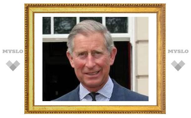 """Принц Чарльз отменил """"королевскую премьеру"""" фильма о жизни иммигрантов"""