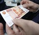 Вкладчикам закрытых банков будут возвращать до 3 млн рублей