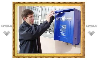 Жалуйся на почту через Интернет!