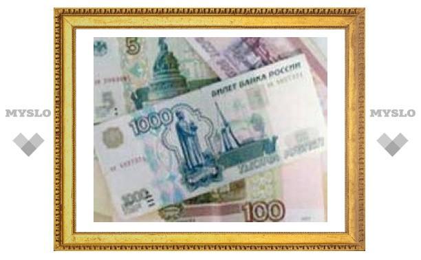 Туляки задолжали банкам 200 млн. рублей
