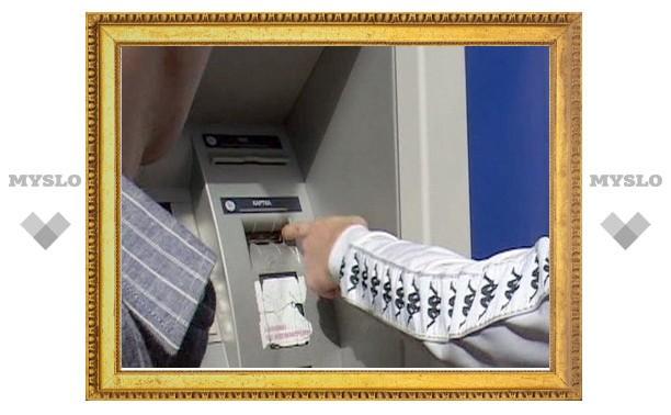 Туляки сядут в тюрьму за драку с банкоматом