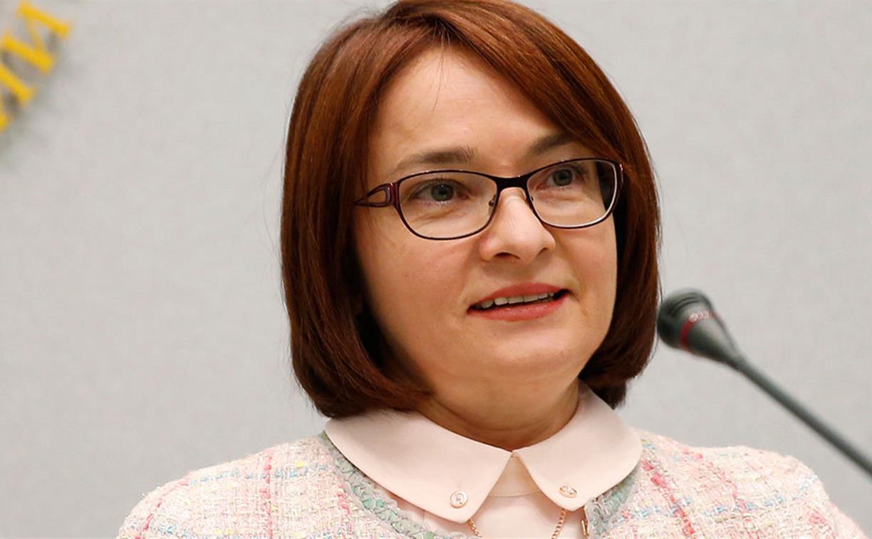 Как коронавирус повлиял на экономику и что с этим делать: туляки могут посмотреть трансляцию конференции с главой Банка России