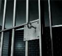 За попустительство терроризму предлагают сажать в тюрьму на 10 лет