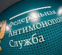 Антимонопольная служба против двухэтапного повышения тарифов на ЖКУ в 2019 году