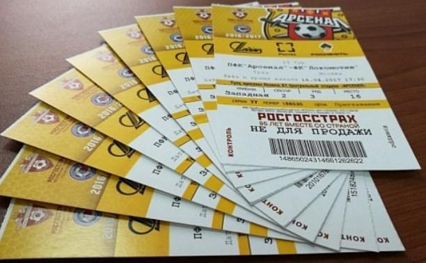 Билеты на матч «Арсенала» с «Рубином» теперь можно купить онлайн
