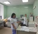 Богородицкую центральную районную больницу отремонтируют уже в этом году