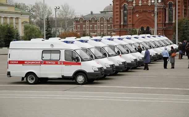 Тульским больницам передали новые машины скорой помощи