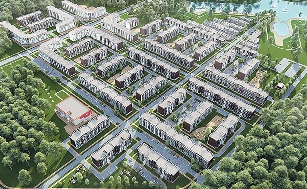 В Туле будет построен новый микрорайон