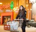 Рейд Myslo: Как выросли цены на продукты в тульских супермаркетах