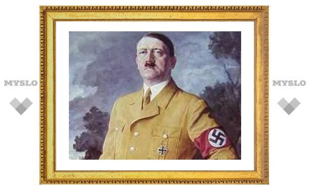 Германия может лишить Адольфа Гитлера немецкого гражданства