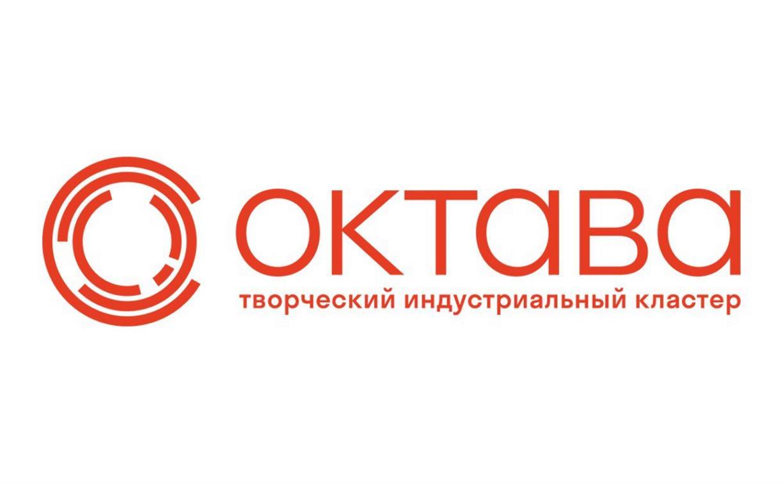 «Октава» приглашает на «Креативный четверг»