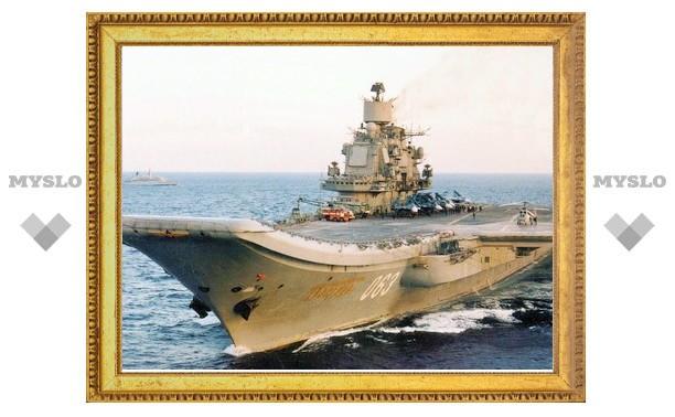 Российские корабли покинули территориальные воды Сирии