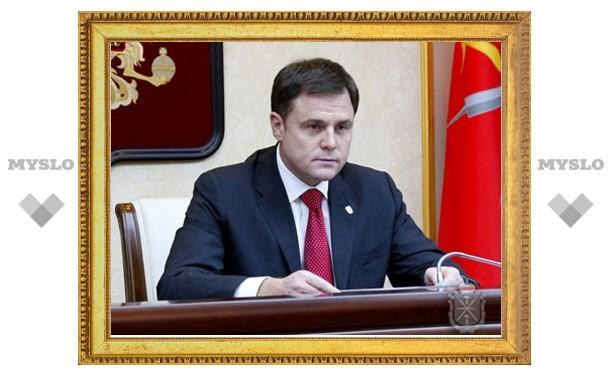 Владимир Груздев устроил разнос главе администрации Богородицкого района