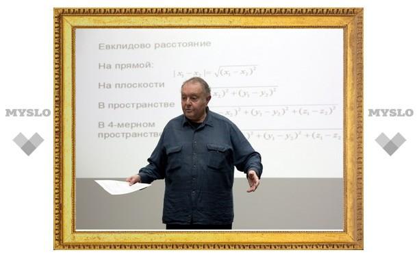 Любителей математики приглашают на лекцию