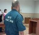 Сотрудники МЧС обобрали своих коллег на 2,5 млн рублей