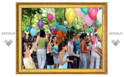 Белоусовский парк отметит день рождения