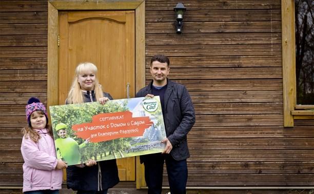 Жительница Тульской области выиграла дом с участком в конкурсе «Фруктового сада»