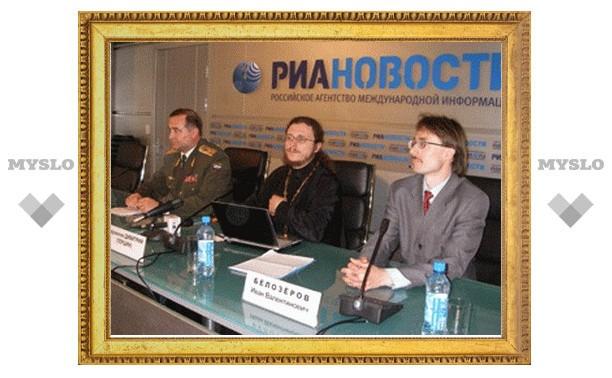 В Москве пройдет первый молодежный Георгиевский парад