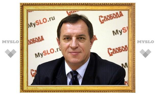 Прокурор Тульской области отчитался о доходах