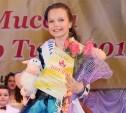 Юные тулячки представят Россию на международном детском конкурсе красоты и талантов