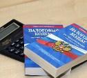 В Туле директор ООО не выплатил более 15 миллионов рублей налогов