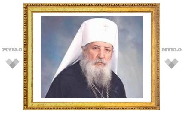 Cкончался первоиерарх Русской зарубежной церкви митрополит Лавр